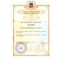Патент №121295. Магнитный подшипник Алеева МПА-2