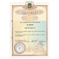 Патент №103379. Электрогенератор