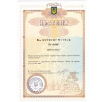 Патент №114047. Ветрогенератор