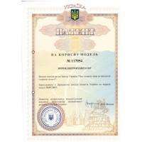 Патент №117954. Ветроэлектрогенератор