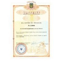Патент №124040. Магнитный подшипник Алеева МПАО-3